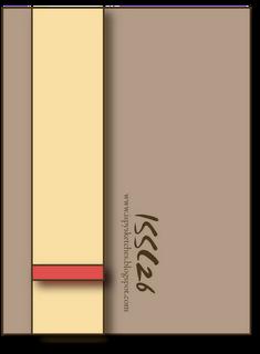 ISSC26